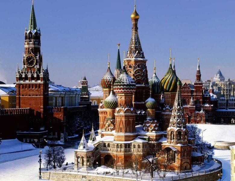 Rusya'da Dil Okulu Fırsatları